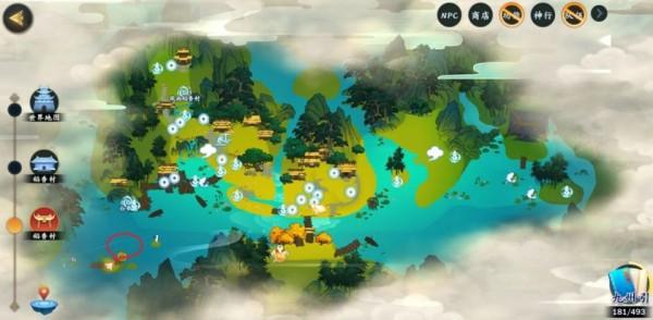 剑网3指尖江湖修为点位置大全:各门派修为点位置一览[视频][多图]图片7