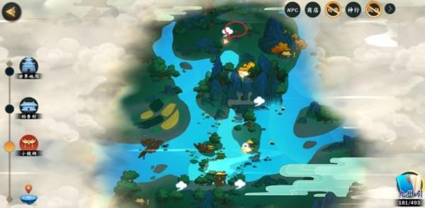 剑网3指尖江湖修为点位置大全:各门派修为点位置一览[视频][多图]图片8