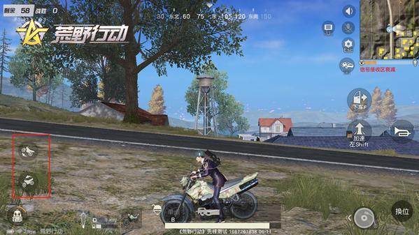 摩托飞车体验升级!《荒野行动》高能玩法等你解