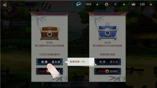 剑网3指尖江湖怎么招募角色?角色招募方法攻略图片3