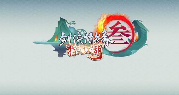 剑网3指尖江湖全世界boss破招技能表一览