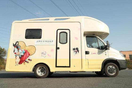 《阴阳师》公益救助车开启治愈之旅 守护流浪小动物