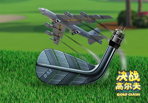 《【天游代理平台注册】《决战高尔夫》解析球场上热门的长铁杆》