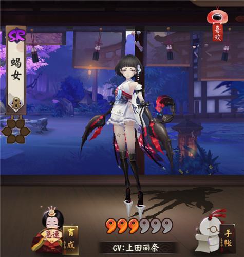 《【天游平台主管】蝎毒蚀骨《阴阳师》全新SR阶式神蝎女登场》
