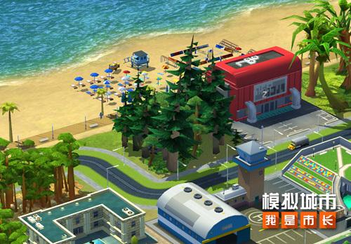 《【天游代理主管】《模拟城市:我是市长》用壮观的原始森林装点城市》