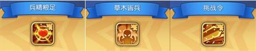 《【天游平台代理怎么注册】新版本新玩法 《梦塔防手游》军团战争邀您解锁更多新内容》
