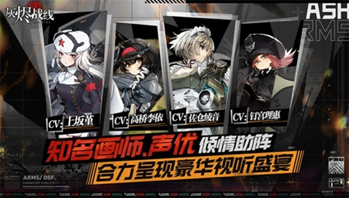 《【天游平台代理奖金】《灰烬战线》预约开启!来共同坚守最后的防线吧!》
