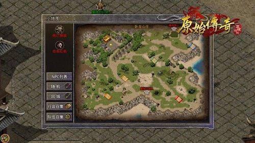 有才玩家提议在《原始传奇》中开发斗地主功能!