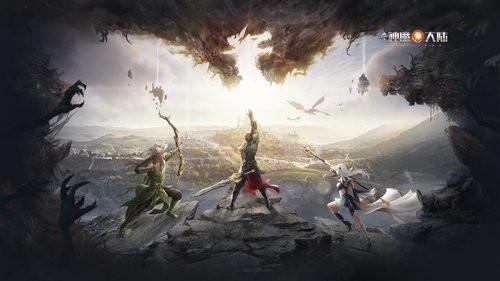 《新神魔大陆》资料片今日上线 大型团本领地劫掠