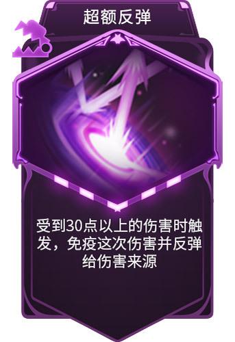 《第八秩序》测试在即 魔幻卡牌大揭秘
