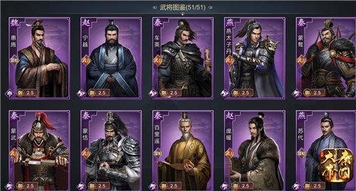 《大秦帝国》新手必看!羁绊和技能对武将竟然这么重要?