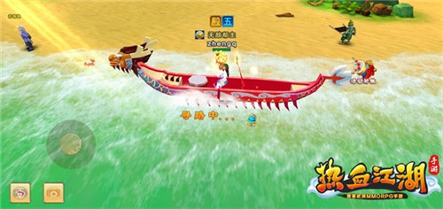 江湖过端午《热血江湖手游》可不只是赛龙舟那么简单