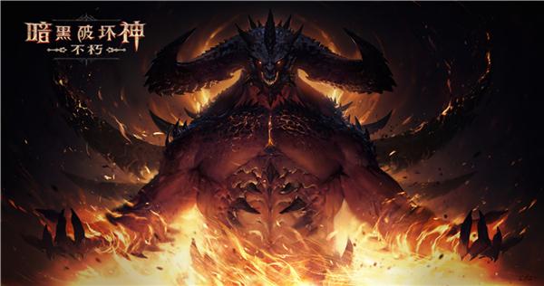 1天倒计时,《暗黑破坏神:不朽》先锋测试开启