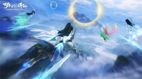 迎接缤纷开学季《梦幻新诛仙》今日更新 全新玩法上线